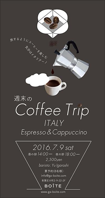 coffeeesp